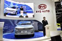 Китайский электромобиль на Detroit Auto Show