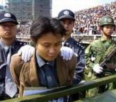Китай ограничит применение смертной казни