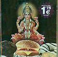 Богиня верхом на бутерброде