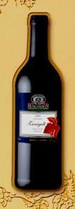 Вино Сексардский Цвайгельт
