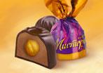 Конфеты шоколадное ассорти с натуральными начинками