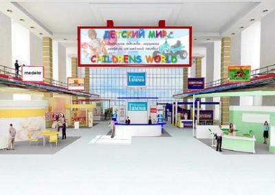 Выставка Детский Мир