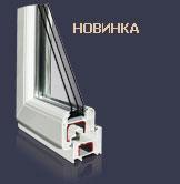 Окна rehau delight design