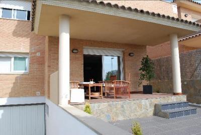Дом Каталонии ипотека