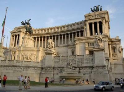 Продажа отеля в центре Рима