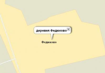 Купить квартиру в Федюково