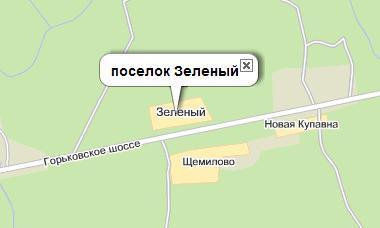Земельный участок Горьковское