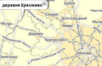 Земельный участок Волоколамское