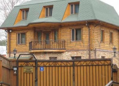 Элитный дом Горьковское шоссе