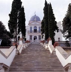 Роскошный дом в Венеции