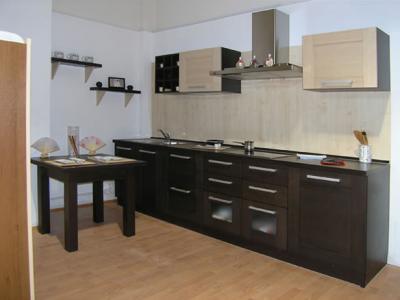 Современная кухня из МДФ