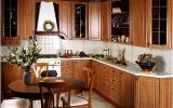 Кухня Аулета  мебель для гостиных