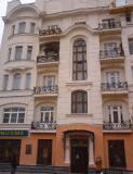 Купить квартиру на Смоленской