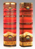 Серия коньяк Grands Armeniens в сувенирной упаковке