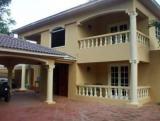 Дом в Доминиканской республики