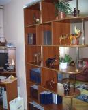 Библиотека Открытая компактная