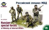 Российский спецназ МВД