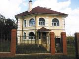 купить коттедж Минское шоссе