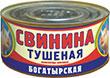 Свинина Богатырская