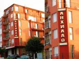 Апартаменты Поморие Болгария